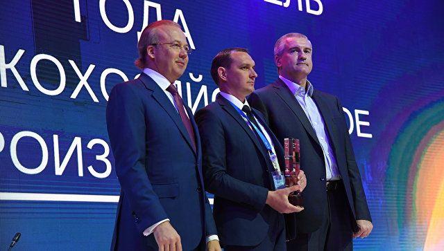 На ЯМЭФ наградили лучших предпринимателей Крыма 2017 года