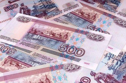 Минфин Крыма перечислит в Фонд защиты вкладчиков более 60 млн рублей