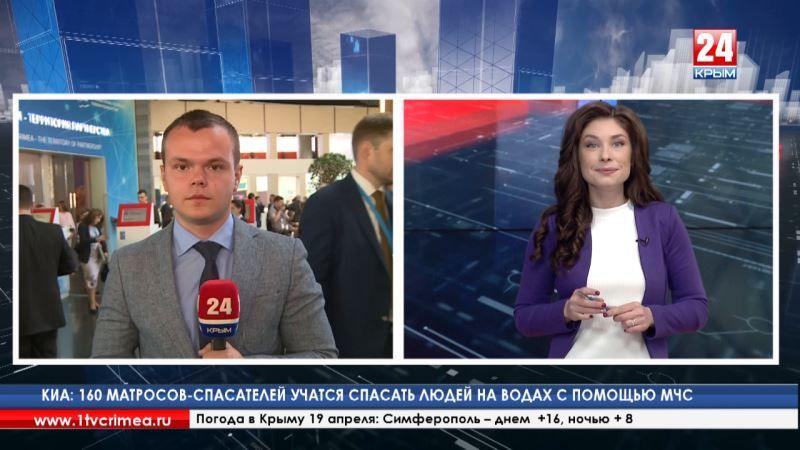 Прямое включение корреспондента телеканала «Крым 24» Артёма Артёменко с площадки ЯМЭФ-2018