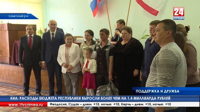 Липецкая область и Советский район Крыма расширяют сотрудничество