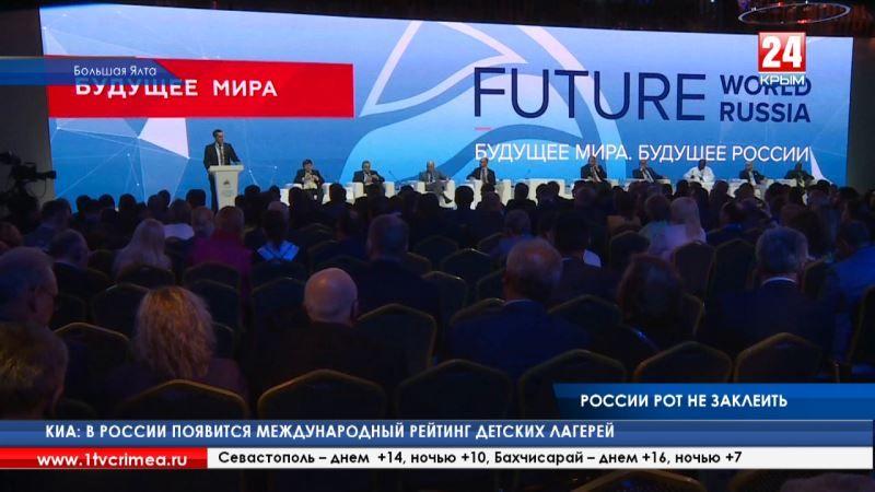Как завершить целый цикл русофобии в мире, обсудили иностранные делегаты на ЯМЭФ 2018