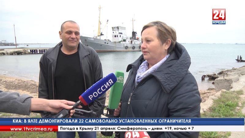 Возвращение из плена. Двое моряков судна «Норд» снова на родной земле спустя почти месяц мытарств в недрах украинского «правосудия»