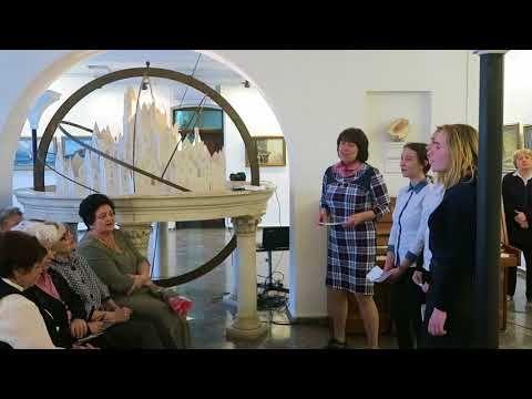 В музее Грина отметили 235-летие вхождения Крыма в состав России