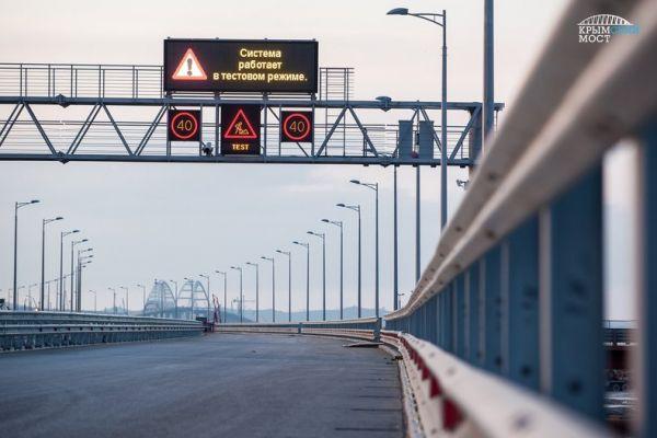 На ЯМЭФ озвучили следующую «стройку века» после Крымского моста