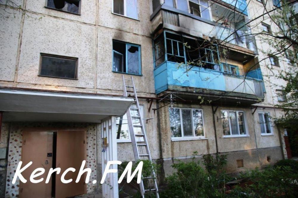 В Керчи сгорела квартира в многоэтажном доме
