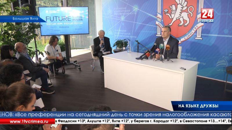На языке дружбы: в рамках ЯМЭФа Глава Крыма провёл встречу с иностранными журналистами
