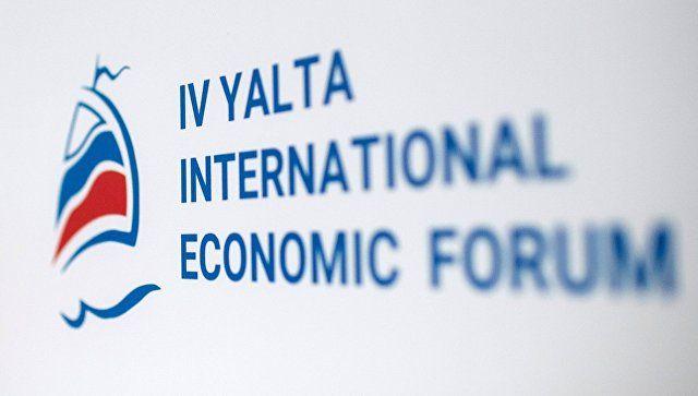 Более 160 млрд рублей: Аксенов подвел итоги ЯМЭФ