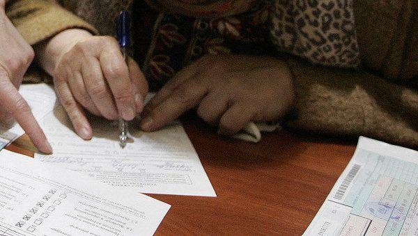 Принцип единого окна: в Крыму упростят жизнь предпринимателям