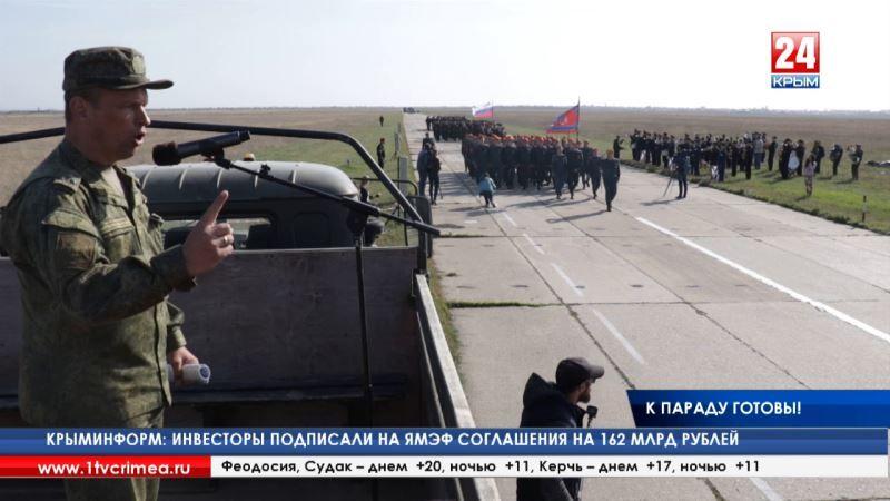 Подготовка полным ходом. Батальоны Севастопольского военного гарнизона готовятся к параду 9 мая