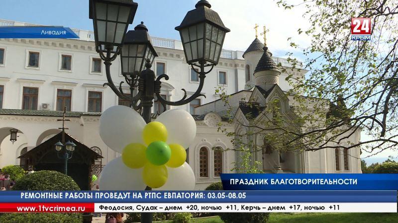 В день памяти жён-мироносиц в Ливадии по традиции устроили благотворительную ярмарку «Белый цветок»