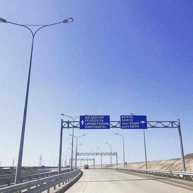 На автоподходах к Крымскому мосту установили дорожные указатели