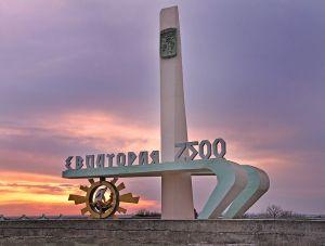 «Город героев» стартует в Евпатории