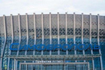Парковки около нового терминала аэропорта «Симферополь» временно бесплатны