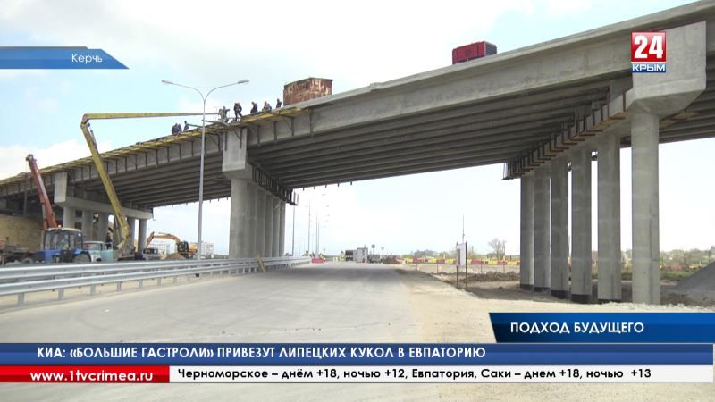 Автомобильный подход Крымского моста готов на 93%