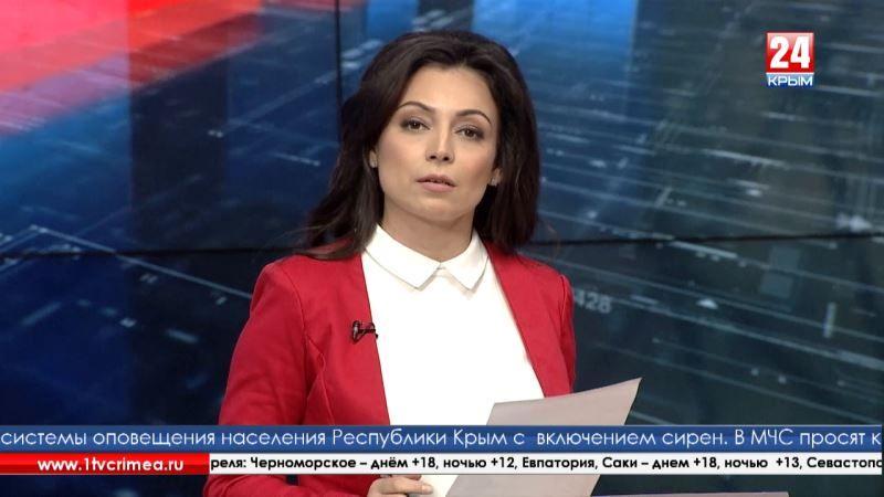 26 апреля в Крыму проверят систему оповещения населения