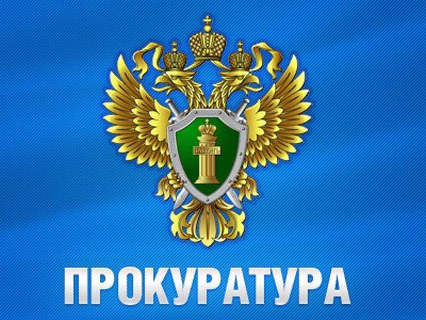 Представление новых доказательств в суд апелляционной инстанции