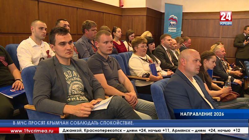 В. Константинов: «Цель обозначена, к которой должна идти страна. Она видна, она очень привлекательна»
