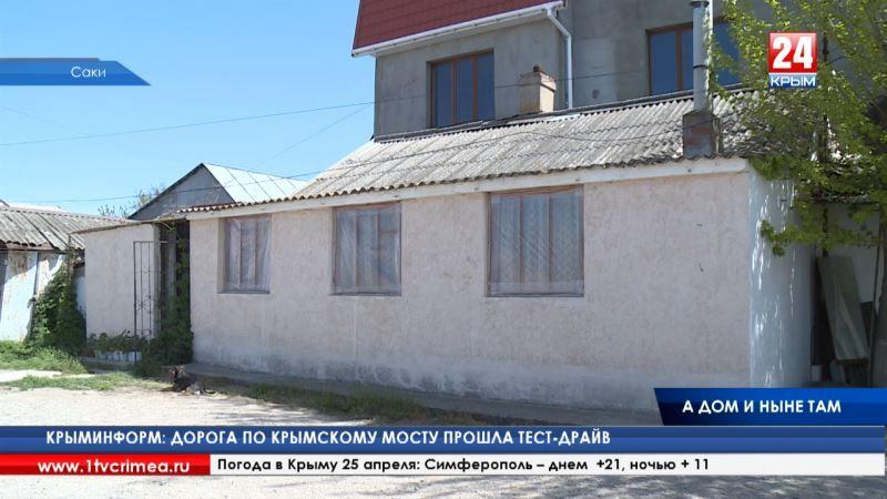А дом и ныне там: признанное судом «самостроем» четырехэтажное строение в Саках отказываются сносить