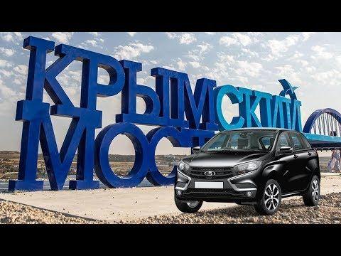 Дорога по Крымскому мосту прошла тест-драйв