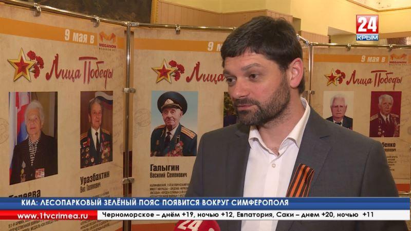 Юбилейные медали в честь 100-летия создания Красной Армии вручили ветеранам в Симферополе