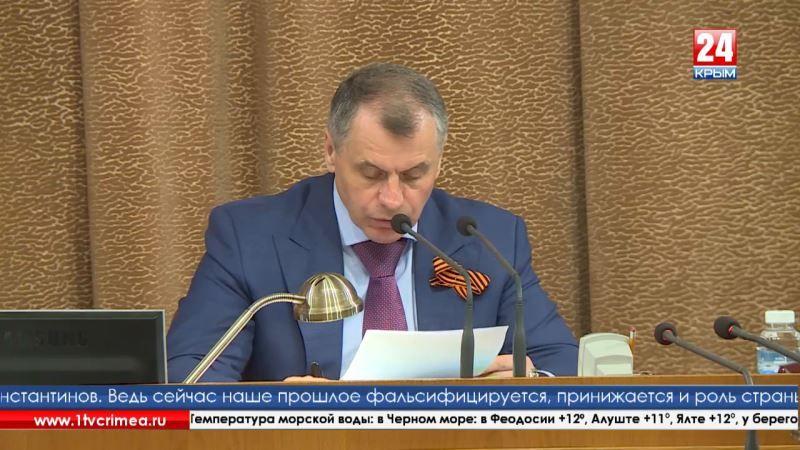 Бюджет увеличен, курортный сбор отсрочен. Какие решения крымские депутаты приняли на очередной сессии?