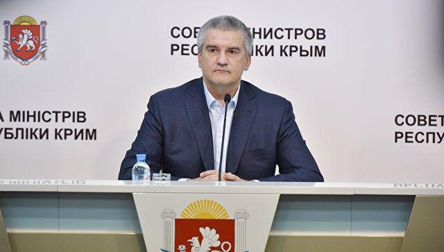 В Крыму создадут группу помощи для пострадавших на границе с Украиной крымчан