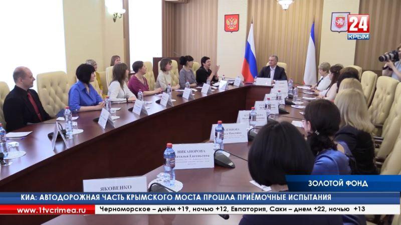 Лучших воспитателей и педагогов Крыма Сергей Аксёнов наградил дипломами