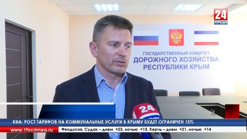 49 камер фото и видеофиксации установят на дорогах Крыма до октября 2018 года. До января 2019 года их будет уже 123
