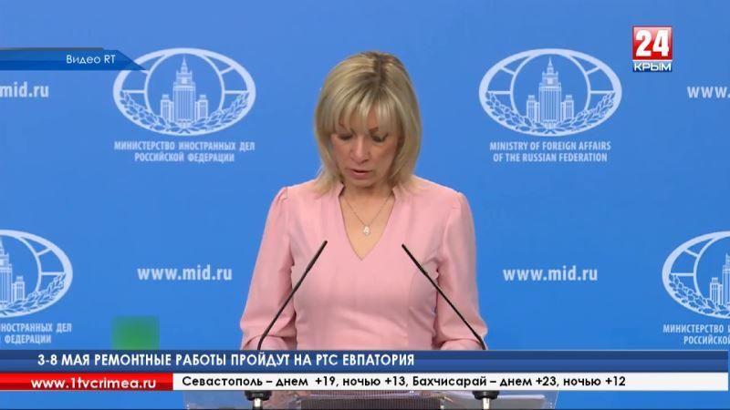МИД России требует прекратить произвол в отношении крымской активистки и незамедлительно её освободить