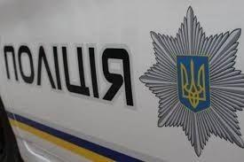 В Украине объявили в розыск 6 тысяч крымчан