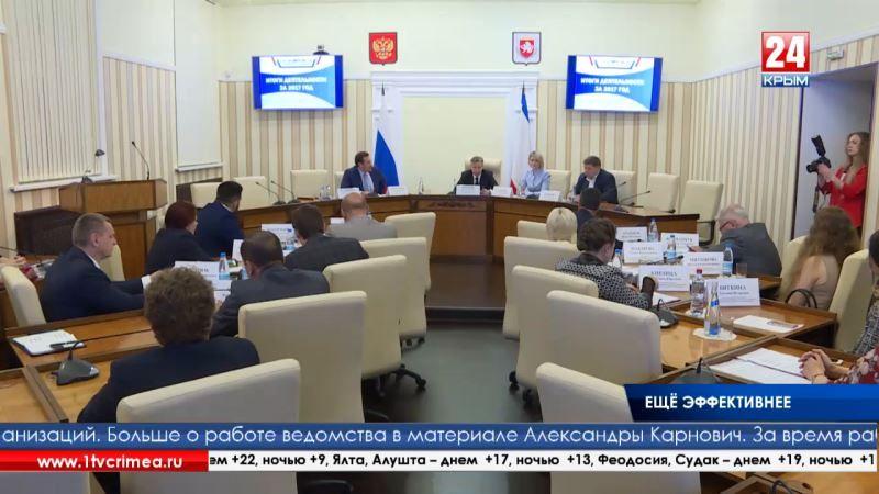 Доступнее в разы. В Совете министров Крыма подвели итоги работы Госкомрегистра за 2017 год