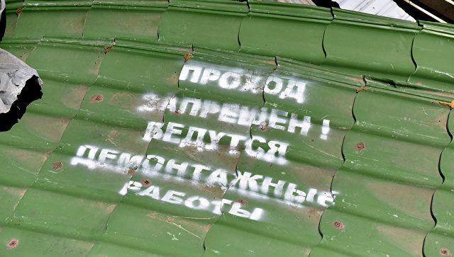 В Симферополе снесут более 50 объектов и конструкций