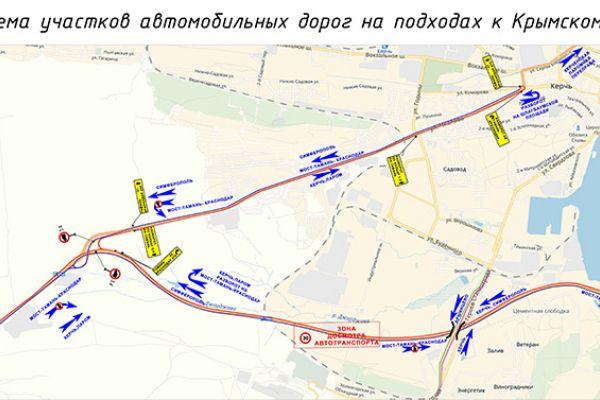 Песков несмог представить открытие Крымского моста без В.Путина