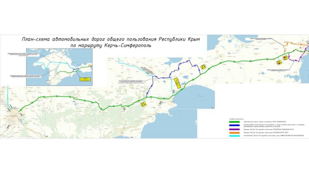 Договор наохрану Крымского моста выиграло предприятие МинтрансаРФ