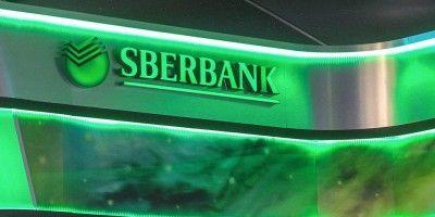 Сберегательный банк  иВТБ избегут наказания засоблюдение санкций США