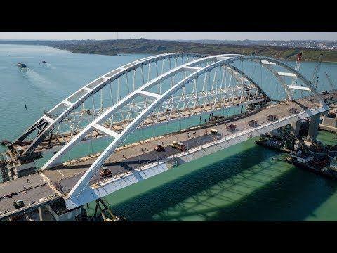 Путин едет по мосту в Крыму прямо сейчас: видео
