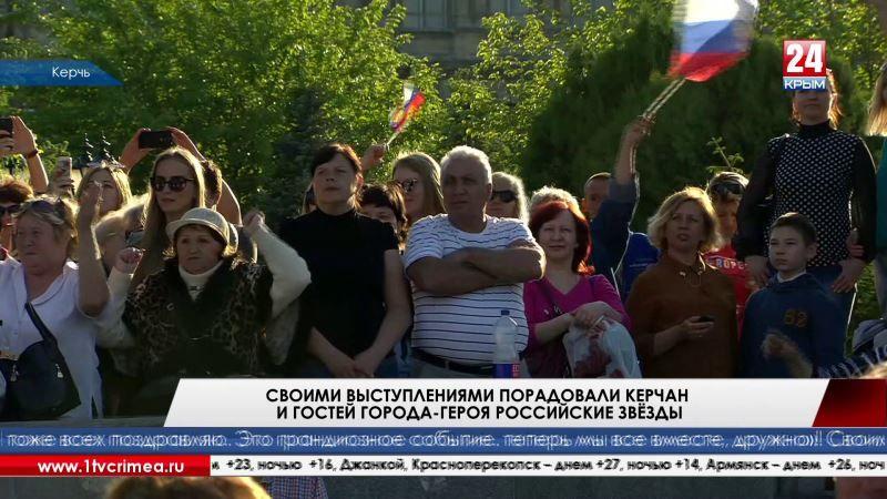 Денис Майданов и Алёна Свиридова поздравили крымчан с открытием автодорожной части Крымского моста