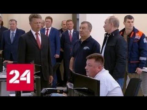 Путин прибыл на торжественное открытие Крымского моста - Россия 24
