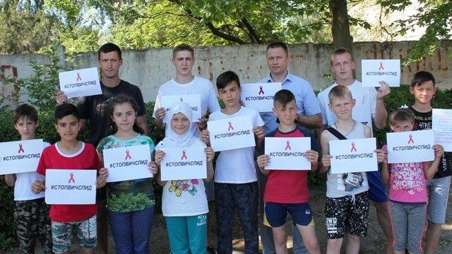 Нижнегорцы присоединились к Акции'Стоп ВИЧ/СПИД
