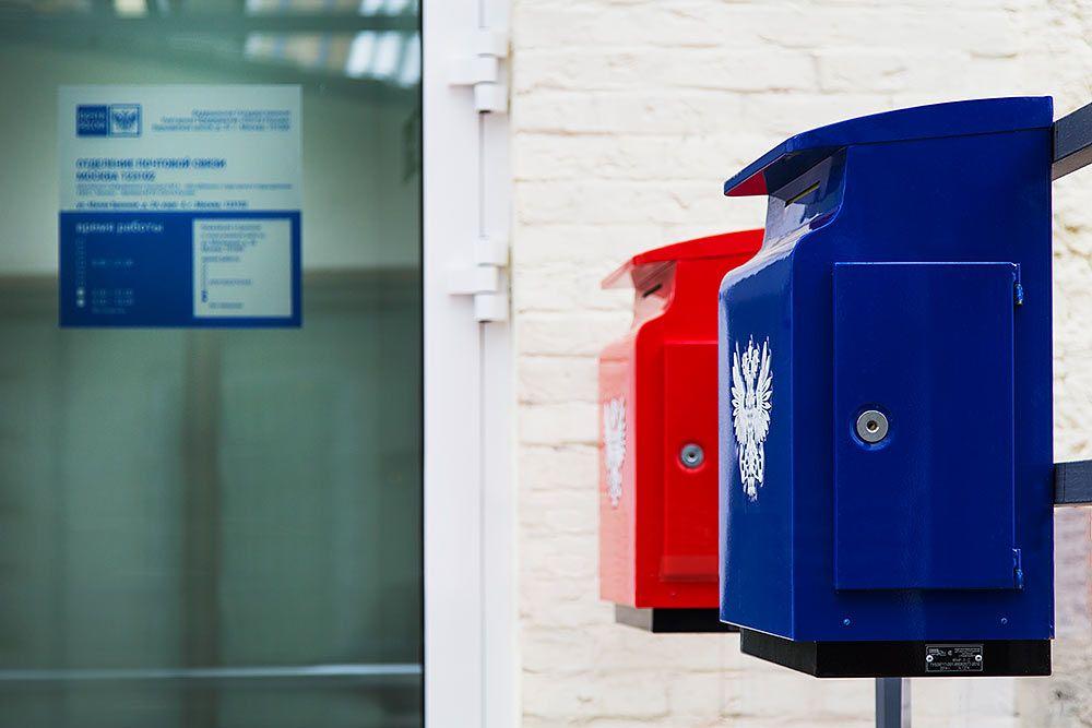 Почтовое отделение будет работать по другому адресу