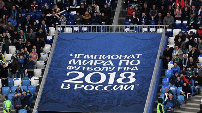 Минтранс сообщил о введении ограничения на въезд автобусов в Москву во время ЧМ-2018