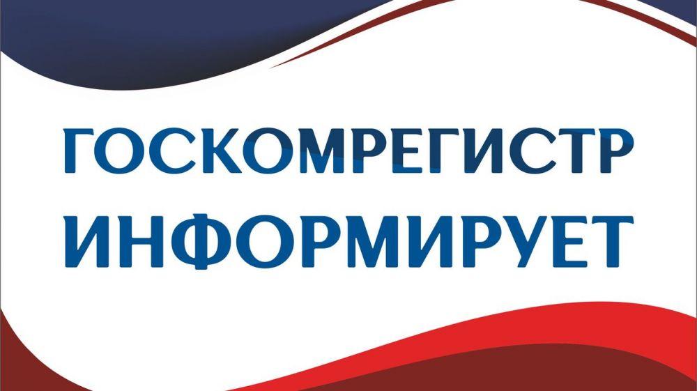 Госкомрегистр напоминает: для авторизации на сайте Росреестра пользователям необходимо подтвердить учетную запись на едином портале госуслуг РФ