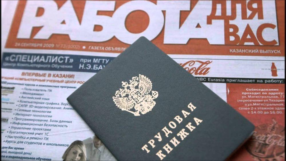 Людей с психоневрологическими заболеваниями в Крыму стараются социализировать и обеспечить работой, — Романовская
