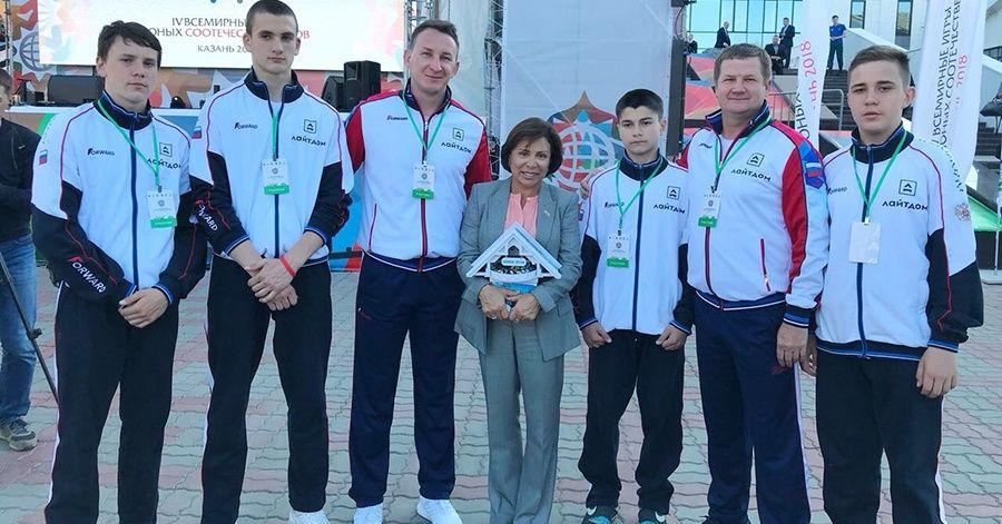 Юные крымские баскетболисты отправились на IV Всемирные игры юных соотечественников