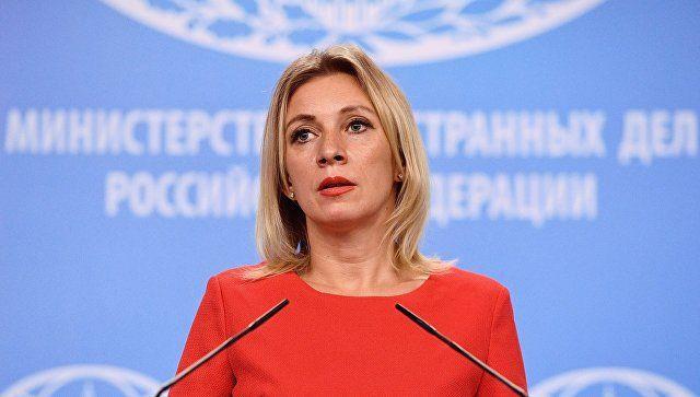 Захарова назвала реакцию Украины наоткрытие Крымского моста актом уныния