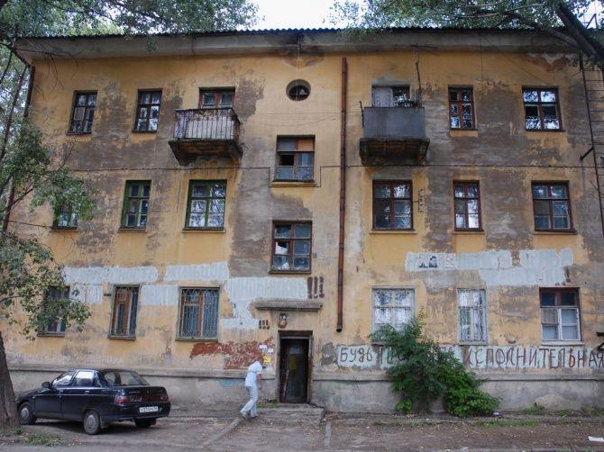 Администрация Симферополя рассмотрела порядок переселения граждан из аварийных домов