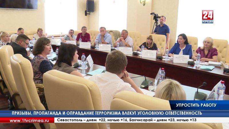 Исключить проблемы сферы ЖКХ. Сергей Аксёнов провёл совещание по вопросу работы управляющих компаний в Крыму