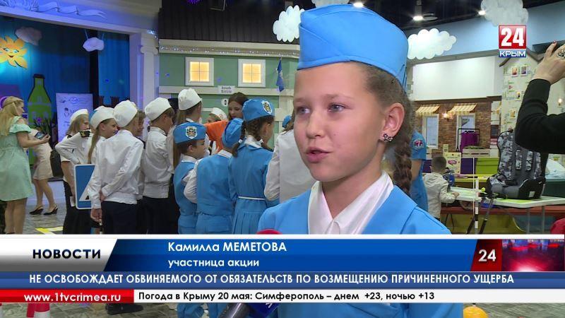 Безопасность на дороге: симферопольские школьники приняли участие в акции ГИБДД