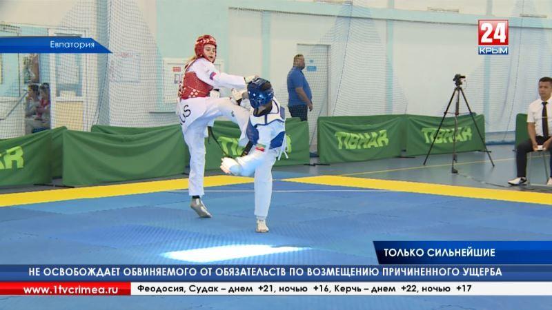 В Евпатории стартовал Кубок России по тхэквондо в олимпийском разделе WTF