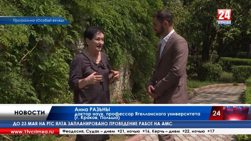 Анна Разьны: «Крым красив, а красоту нужно защищать – от глобалистов и США»